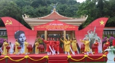L'Annee nationale du tourisme 2016 debutera le 9 janvier hinh anh 1