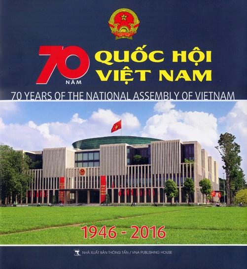 Publication d'un livre de photos sur l'Assemblee nationale du Vietnam hinh anh 1