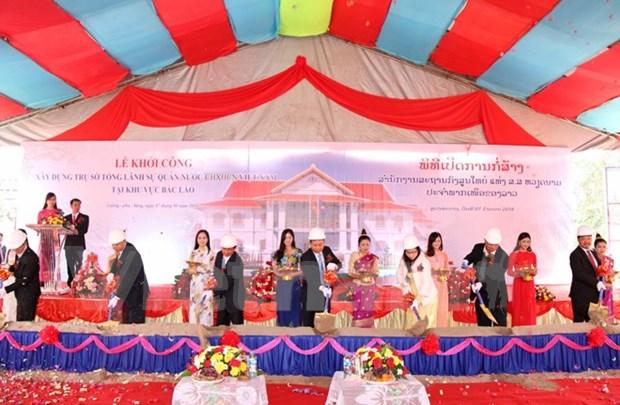 Construction du nouveau siege du consulat general du Vietnam au Nord du Laos hinh anh 1