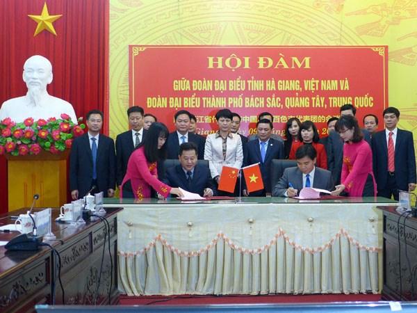 Ha Giang renforce sa cooperation avec la ville chinoise de Baise hinh anh 1