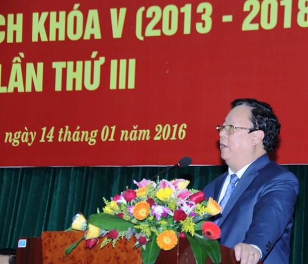 Renforcer la solidarite, l'amitie et la cooperation avec les peuples dans le monde hinh anh 1