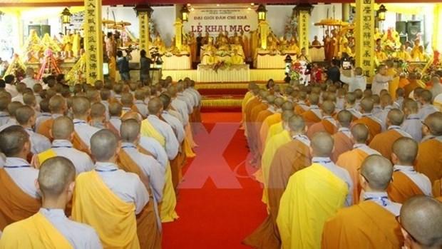 Conference-bilan du 7e mandat de l'Eglise bouddhique du Vietnam hinh anh 1