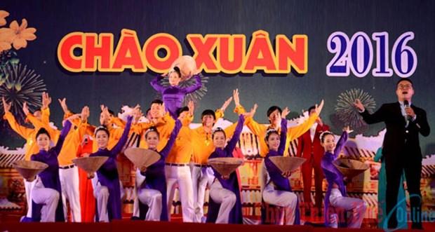 Festival de la culture, des sports et du tourisme de 2016 de Hue hinh anh 1