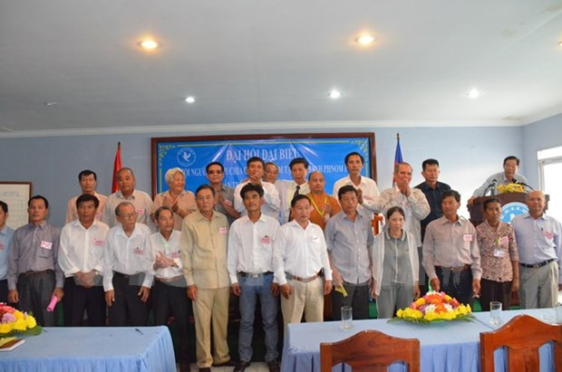 Congres de l'Association des Cambodgiens d'origine vietnamienne a Phnom Penh hinh anh 1