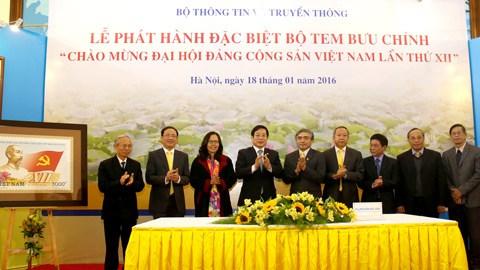Emission d'une collection de timbres en l'honneur du 12e Congres national du PCV hinh anh 1