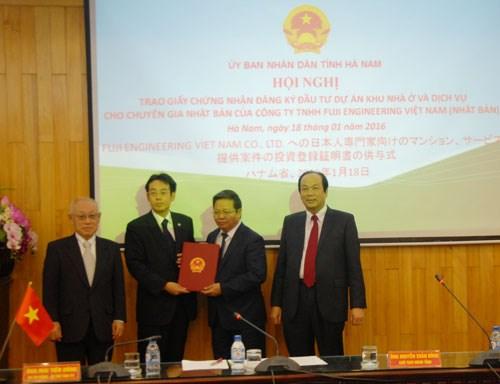 Nouveau projet d'investissement etranger a Ha Nam hinh anh 1