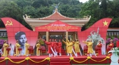 Annee nationale du tourisme 2016 : Kien Giang compte accueillir 4,94 millions de touristes hinh anh 3