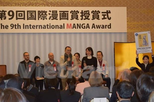 International Manga Award : un prix d'argent pour des Vietnamiens hinh anh 1