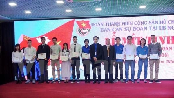 Celebration du 85e anniversaire de l'Union de la jeunesse communiste Ho Chi Minh en Russie hinh anh 1