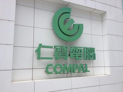 Un groupe taiwanais produira des equipements intelligents a Vinh Phuc hinh anh 1