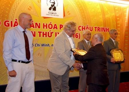 Remise des prix Phan Chau Trinh 2016 hinh anh 1