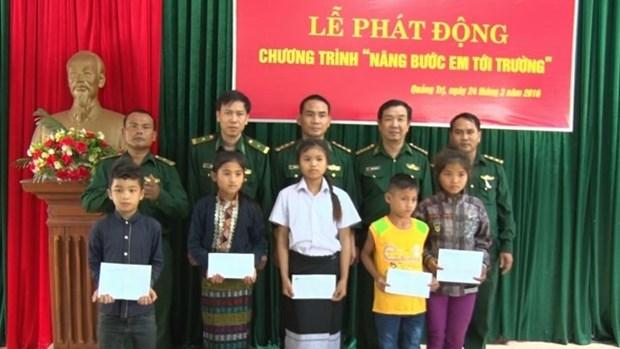 Programme philanthropique en faveur des enfants des zones frontalieres Vietnam - Laos hinh anh 1