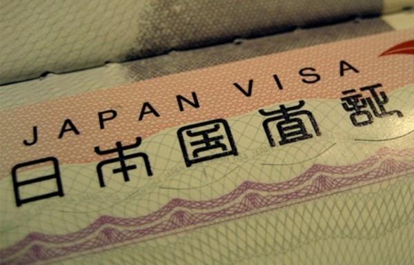 Le Japon va assouplir les regles de delivrance des visas pour les touristes vietnamiens hinh anh 1