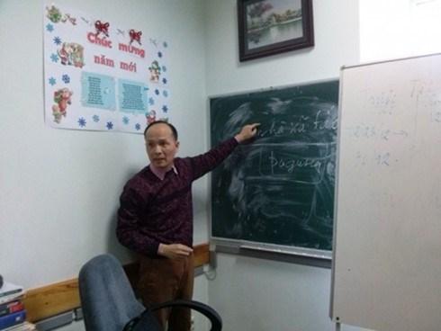 Le vietnamien enseigne a l'Universite nationale de Kiev hinh anh 1
