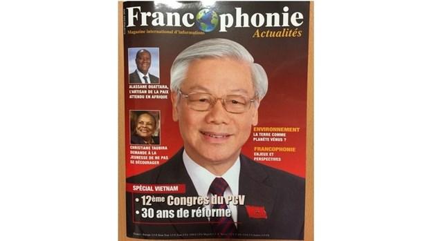 Francophonie Actualites: Numero special sur les 30 ans de Renouveau du Vietnam hinh anh 1