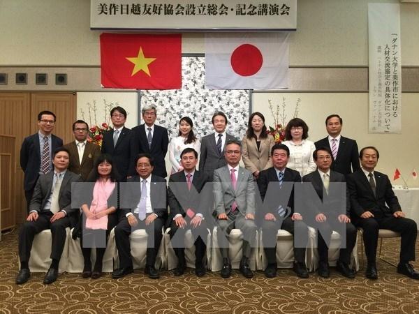 Creation de l'Association d'amitie Japon-Vietnam de la ville de Mimasaka hinh anh 1