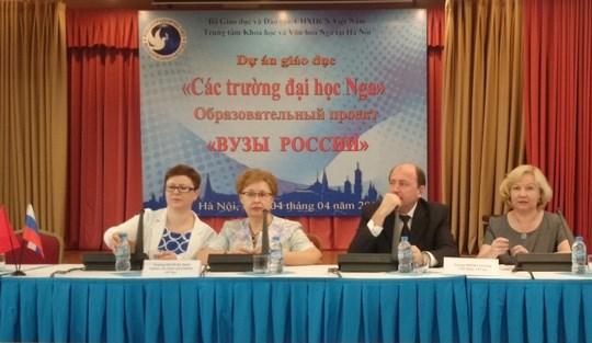 La Russie prevoit 855 bourses pour des etudiants vietnamiens hinh anh 1