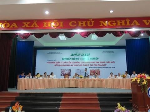 Surveillance stricte des substances a risques dans le secteur de l'agro-alimentaire hinh anh 1
