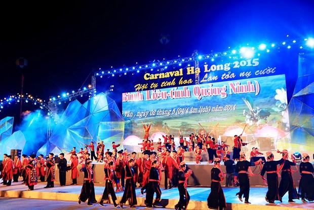 Carnaval de Ha Long : spectacle 