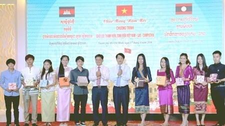 Echanges entre les jeunes des trois pays indochinois a Ho Chi Minh-Ville hinh anh 1