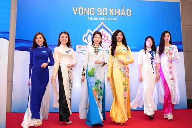 Miss Mer du Vietnam 2016 chante la beaute vietnamienne et la splendeur marine hinh anh 2