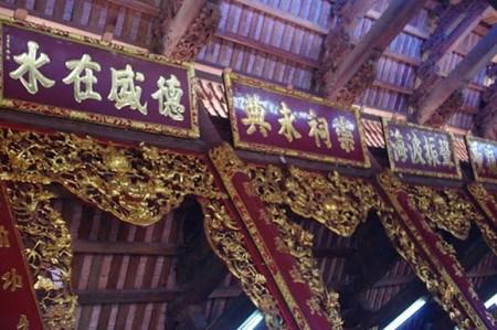 Le temple Tranh de Ninh Giang hinh anh 4
