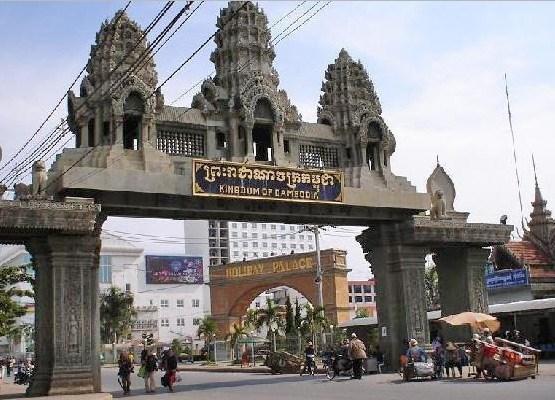 Felicitations aux Cambodgiens de Banteay Meanchey pour leur Nouvel An hinh anh 1
