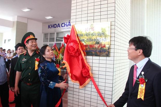 Mise en service du nouvel etablissement de l'hopital de pediatrie de Can Tho hinh anh 1