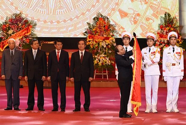 Celebration du 65e anniversaire de la fondation de la Banque d'Etat hinh anh 1
