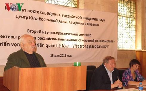 Colloque sur les perspectives de developpement des relations russo-vietnamiennes a Moscou hinh anh 1