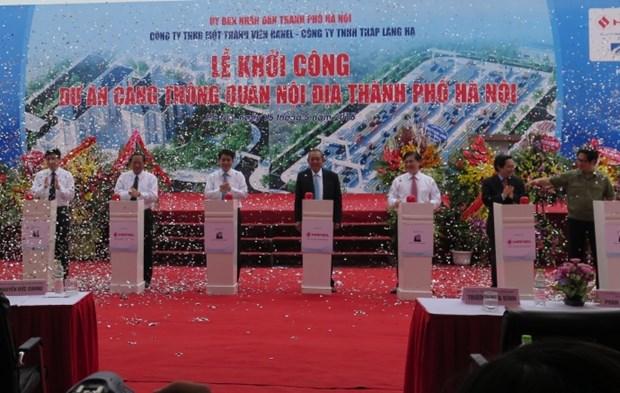 Mise en chantier du plus grand depot interieur des conteneurs de Hanoi hinh anh 1