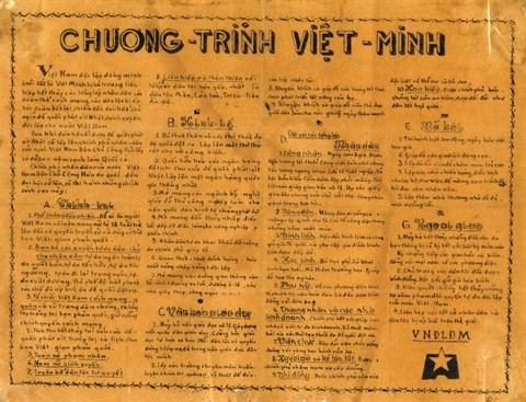 Le Front Viet Minh pour le bloc de grande union nationale hinh anh 1