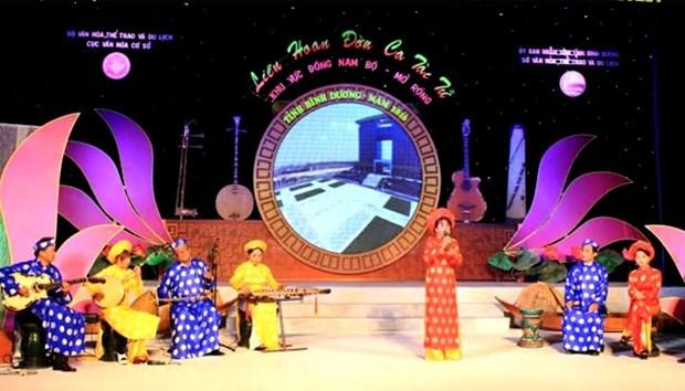Binh Duong : Ouverture du festival de Don ca tai tu du Nam Bo oriental 2016 hinh anh 1