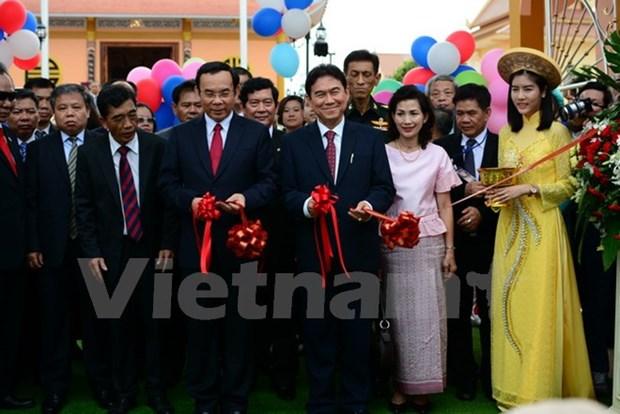 Le 126e anniversaire de naissance du President Ho Chi Minh celebre a l'etranger hinh anh 1