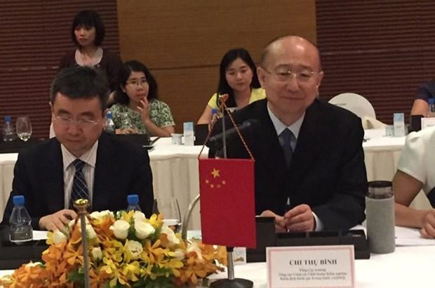 Le Vietnam et la Chine renforcent les relations de commerce hinh anh 1
