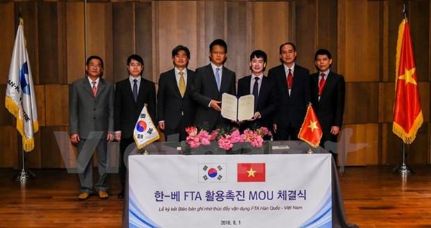 Vietnam et R. de Coree cooperent dans l'agroalimentaire hinh anh 1