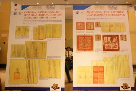 Preservation et valorisation du patrimoine «chau ban» de la dynastie des Nguyen hinh anh 1