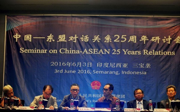L'ASEAN et la Chine discutent de leur cooperation hinh anh 1