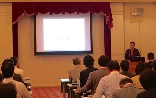 Seminaire Vietnam-Japon sur l'agriculture et l'investissement hinh anh 1