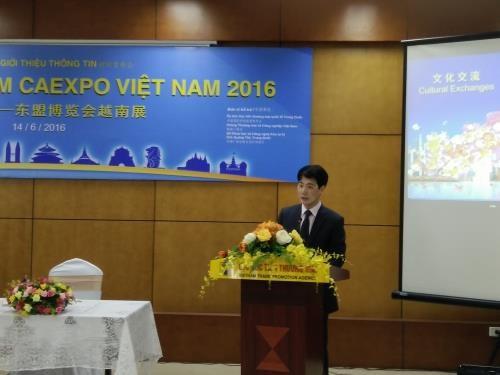 200 entreprises vietnamiennes participeront a la CAEXPO 2016 en Chine hinh anh 1