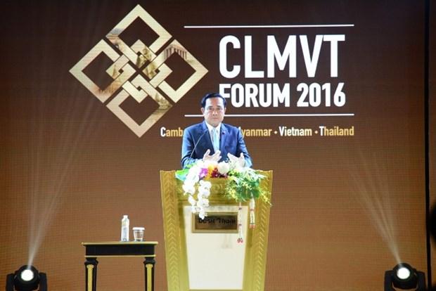 Les pays CLMVT s'orientent vers une prosperite partagee hinh anh 1