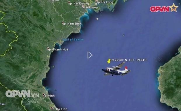 Un avion de sauvetage perd le contact lors de la recherche du Su-30 MK2 disparu hinh anh 1