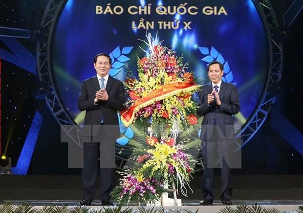 Le president Tran Dai Quang exhorte la presse vietnamienne a se renover hinh anh 1
