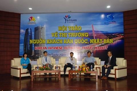 Tourisme: Republique de Coree et Japon, deux marches de pointe du Vietnam hinh anh 1