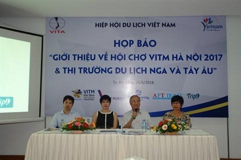 Presentation de la 5e edition de la Foire internationale du tourisme de Hanoi hinh anh 1