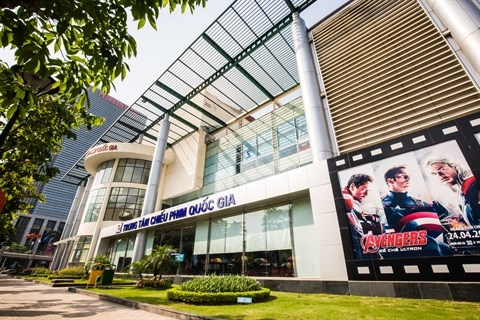 Echappatoires pour les vieux cinemas de l'Etat hinh anh 1
