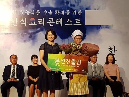 Concours de preparation de plats sud-coreens au Vietnam hinh anh 1