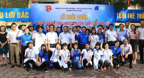 Des jeunes volontaires de Hanoi approfondissent les relations Vietnam-Laos hinh anh 1