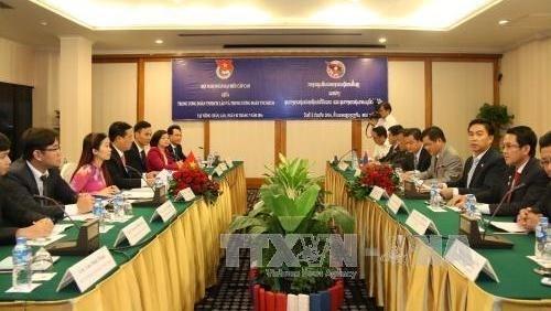 Les jeunes vietnamiens et laotiens renforcent leur cooperation hinh anh 1
