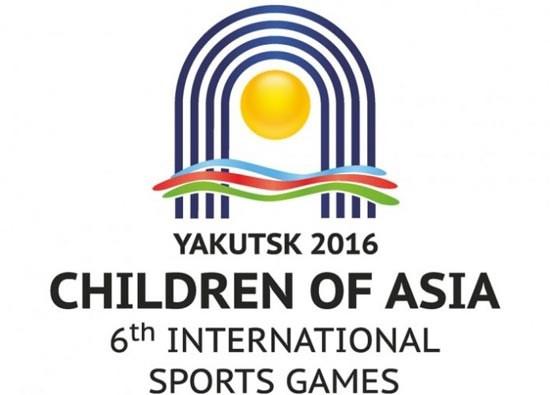 Le Vietnam part pour les Jeux sportifs internationaux des enfants d'Asie hinh anh 1